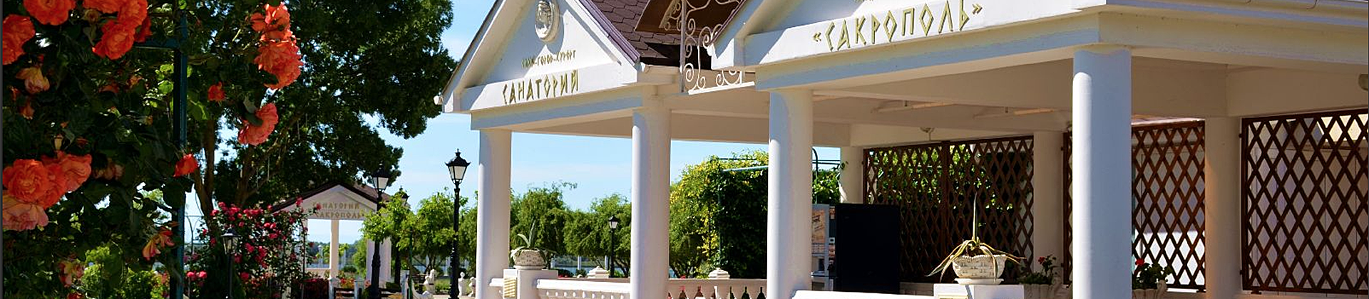 Diamant Travel - is the leading tour operator for your top vacation in Crimea in Ukraine.